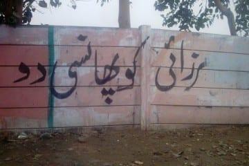 "Wall-chalking, ""Hang the Ahmadis."""