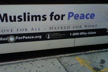 muslims for peace with graffitti