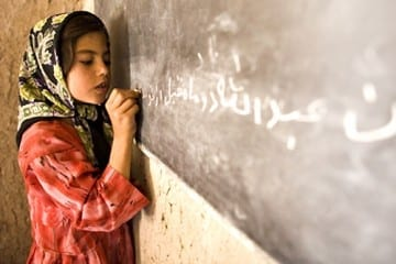 Afghan Girl School