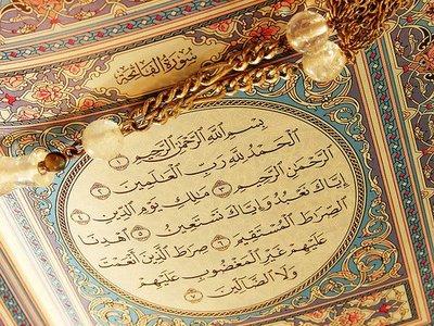 Surah Al Fatiha