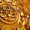 Muhammad_by_frizdan