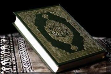 Holy-Quran-Pictures-9