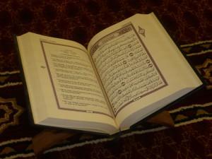 Qur'an_(1)