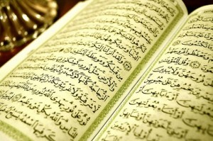 what-is-quran-revelation