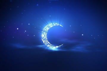 honoring ramadan