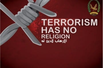 2_terrorism___poster_on_anti_terrorism_by_am2014-d7kf7dd
