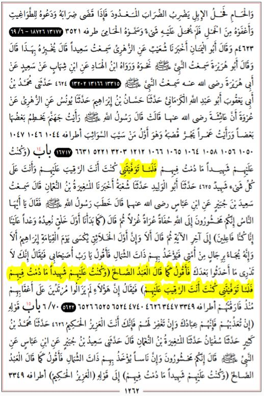 The Quran is Clear – Jesus (as) has Passed Away | Muslim
